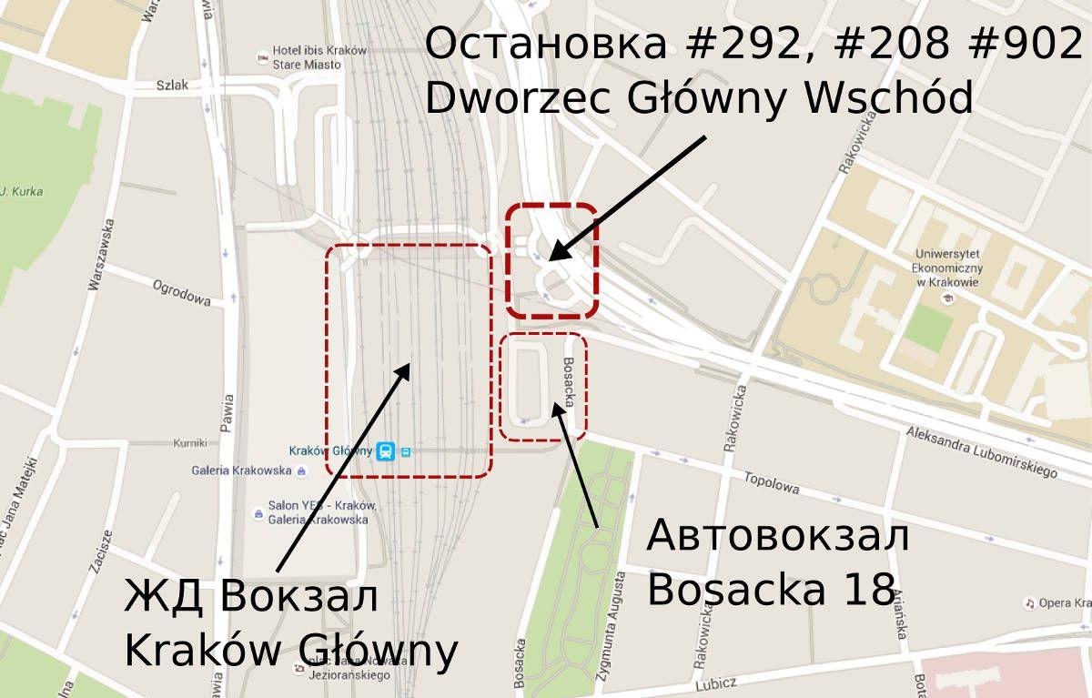Остановка Краков Вокзал
