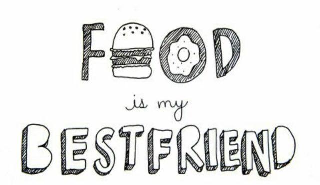 еда мой лучший друг