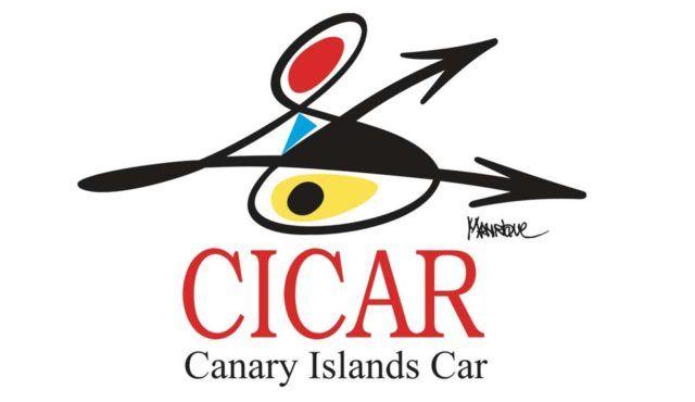 Карта офисов Cicar