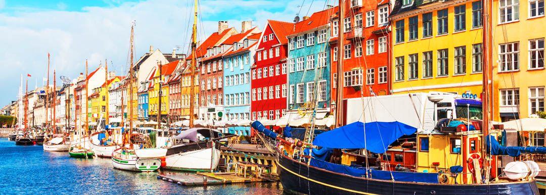 Туры в Копенгаген из Киева