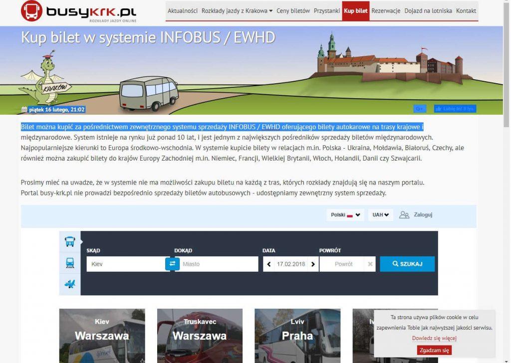 Как доюрать из Кракова в Освенцим