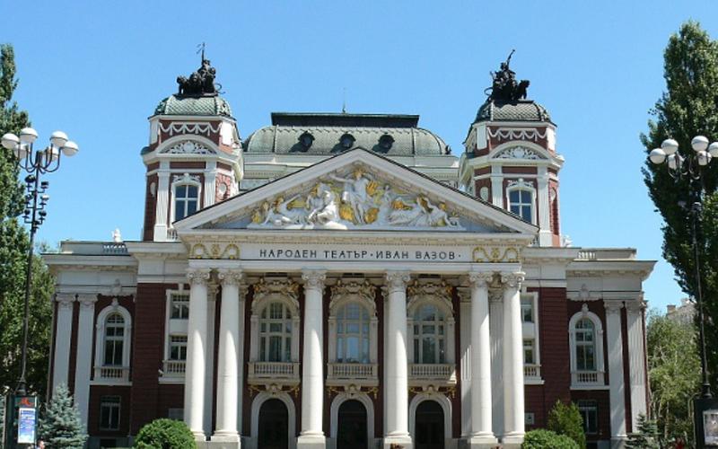 Национальный театр имени Ивана Вазова