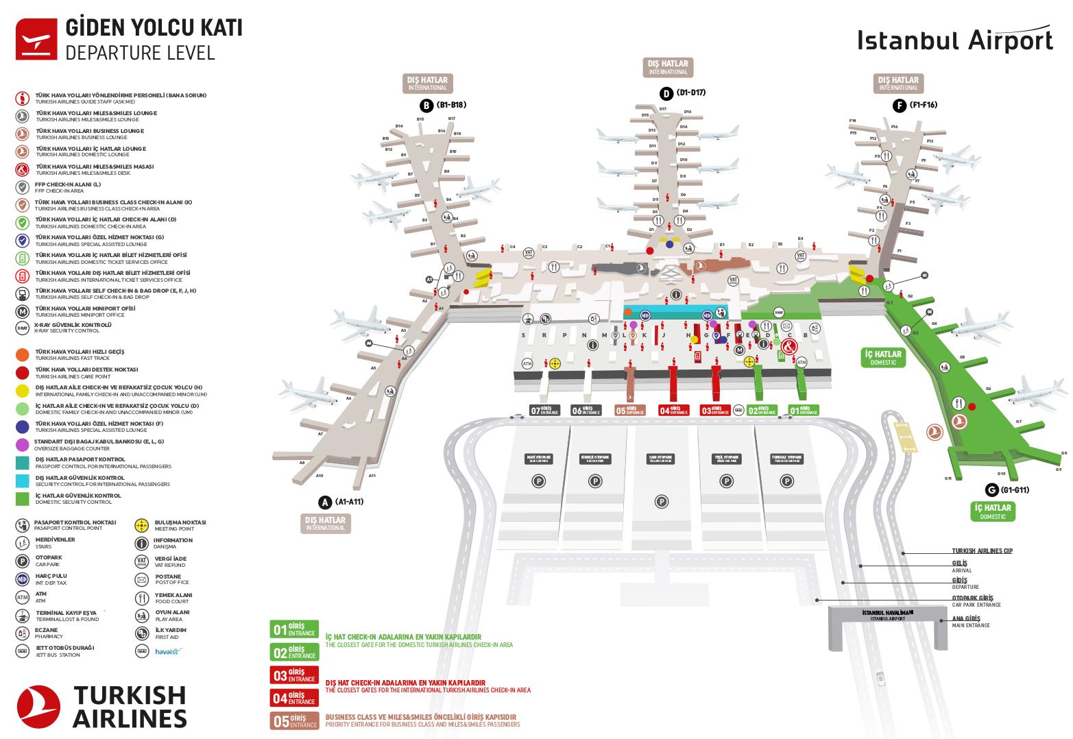 карта аэропорта стамбула зона вылетов