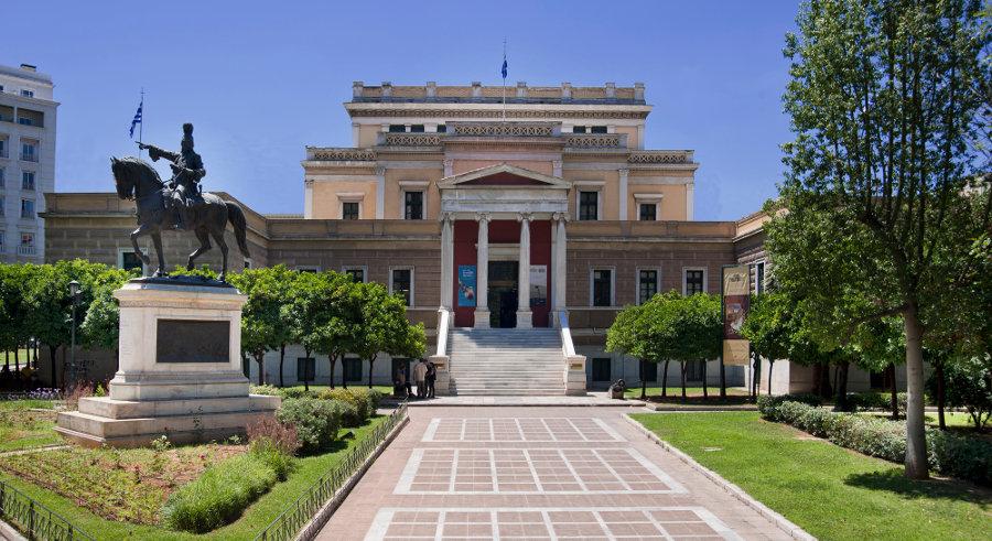 Национальный исторический музей Афины