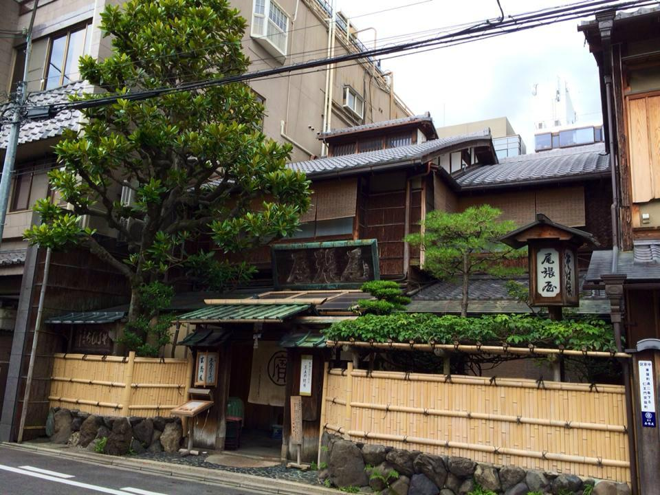 Старый ресторан Киото honke owariya shijo