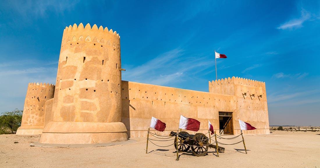 Al Koot Fort